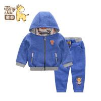 童泰童装新款春秋婴儿衣服春季儿童外套1-2-3岁宝宝薄款加里套装