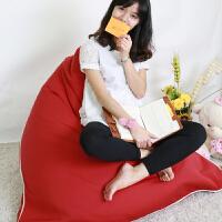 爱优活时尚布艺休闲单人三角粽豆袋懒人小沙发日式榻榻米