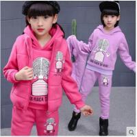 保暖舒适毛绒可爱精致印花韩版休闲加厚套装时尚柔软马甲儿童女童卫衣三件套