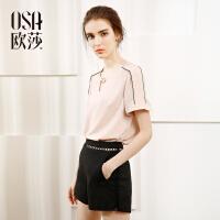⑩OSA欧莎2017夏装新款女装简约百搭直筒显瘦休闲短裤B52048
