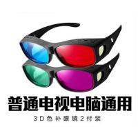 轻盈舒适柔软3d眼镜电脑手机电视专用精致耐磨耐用立体近视眼睛通用