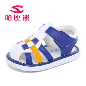 哈比熊儿童新款凉鞋宝宝软底防滑学步鞋男童女童包头凉鞋沙滩鞋