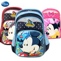 迪士尼书包儿童书包1-3年级女减负双肩背包 小学生书包男2-6年级80631