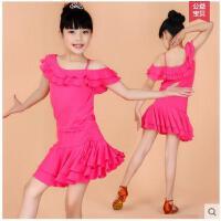 新款拉丁服舞裙现代练功服儿童拉丁舞服装幼儿演出服装女童舞蹈服