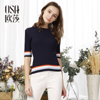 【2件7折,3件6折】OSA欧莎女装彩色条纹 弹力舒适 修身 针织衫S117A14002