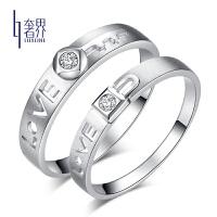 奢界珠宝 白18K金情侣对戒 钥匙锁单钻戒指男女钻石戒指定制铂金 对戒女 5分