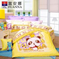 富安娜家纺 秋冬儿童全棉四件套纯棉床单被套套件快乐音乐家