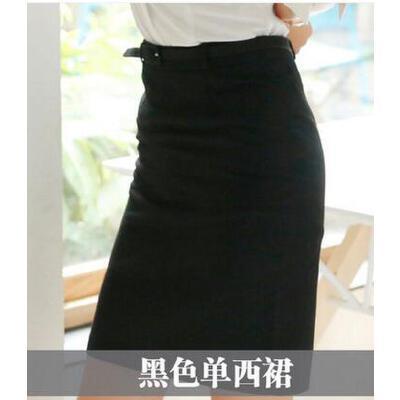 【佑蒙开衫/卫衣/针织衫】裙子 工作裙 包臀半身裙 包