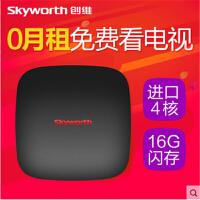 [进口内核]Skyworth/创维 T2 电视盒子安卓 网络高清播放器机顶盒Skyworth/创维 腾讯视频高清四核网络电视机顶盒子硬盘播放器
