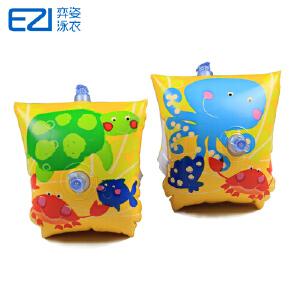弈姿EZI手臂圈 水袖 水上必备用品颜色*发货 9009