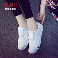 2017春季平底白色帆布鞋女韩版潮低帮松糕鞋休闲板鞋小白学生鞋单鞋