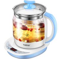 Yoice/优益  养生壶玻璃壶煮花茶壶煮茶器中药煎药壶 Y-YSH5