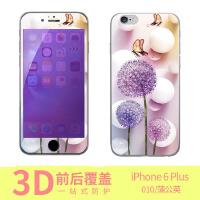 iphone6 plus 蒲公英手机保护壳/彩绘保护壳/钢化膜/前钢化膜