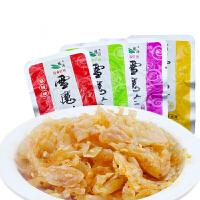 【陕西特产】悠源雪魔芋 陕西安康特产魔芋干魔芋丝量贩装休闲零食 100g