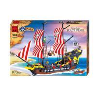 启蒙 乐高式拼装积木黑珍珠 冒险号加勒比海盗船拼插玩具308