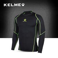 KELME/卡尔美春季新款男士运动弹力紧身衣T恤速干长袖跑步健身衣