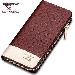 七匹狼男士钱包钱夹皮夹真皮男拉链长款手包头层纯牛皮手机男包包