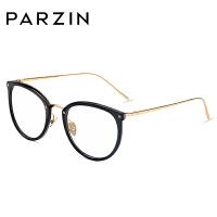 帕森板材眼镜架 男女时尚钛合金大框眼镜框 可配近视 新品56008
