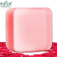 伊诗兰顿玫瑰精油皂手工皂保湿补水滋润淡斑控油洗面皂洗脸皂肥皂植物皂