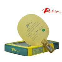 PALIO拍里奥 TC-6 TC6 5木+2碳+2钛 乒乓球拍 底板