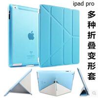 苹果爱派 ipad2/3/4 超薄保护套iPad5 /air1保护套 iPad6 /Air2 保护套 折叠ipadpro12.9寸支架6代mini2皮套外壳