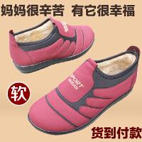 欣清热卖冬季保暖加厚休闲短靴 平底中跟妈妈女棉质老北京布鞋