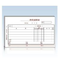 西玛表单 用友票据单据208*127 A4记账凭证配套费用报销单BS0343,5本装