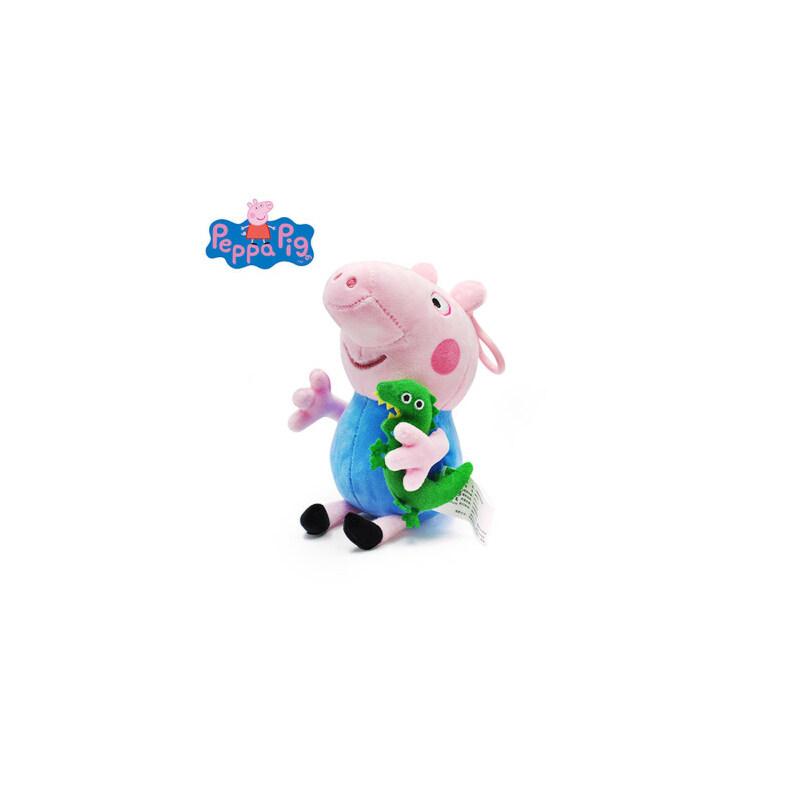 19cm小猪佩奇毛绒 peppapig粉红猪小妹佩佩猪儿童玩具娃娃公仔