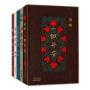 董桥系列作品精选(套装共5册)《一纸平安》《立春前后》《景泰蓝之夜》《橄榄香》《清白家风》