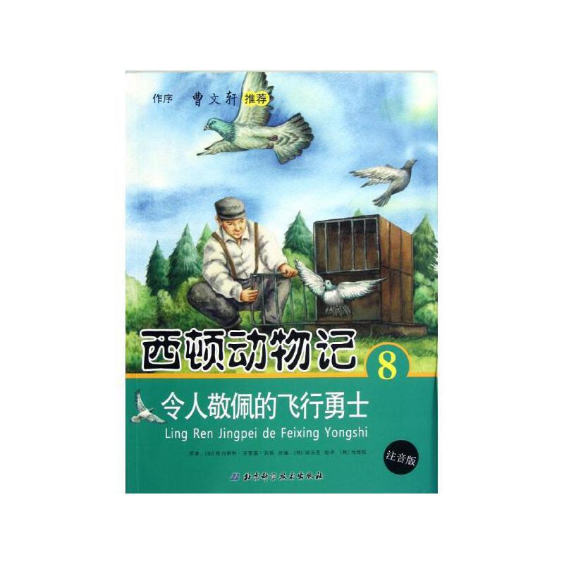 北京科学技术出版社阅读工具书