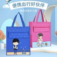 巴拉拉儿童书包小学生1-3-6年级书包可爱卡通女生双肩背包+补习袋