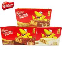 雀巢 脆脆鲨夹心威化饼干640g 整盒装 三种味道任选 办公休零食 零嘴 威化饼干