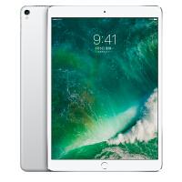 【当当自营】Apple iPad Pro 平板电脑 10.5 英寸(256G WLAN版/A10X芯片/Retina显示屏/Multi-Touch技术)银色 MPF02CH/A