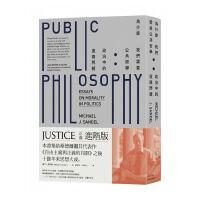 为什麽我们需要公共哲学:政治中的道德问题 港台原版 �~可.桑德��著 蔡惠���g 台�雏�田 英美哲�W