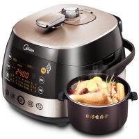 Midea/美的 WQH50C8家用5L大容量IH浓香电压力锅智能高压锅电饭煲电饭锅