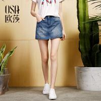OSA欧莎2017夏装新款时尚 金属拉链 舒适短裤牛仔裤女S117B53015