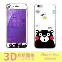 iphone6 plus 熊本熊手机保护壳/彩绘保护壳/钢化