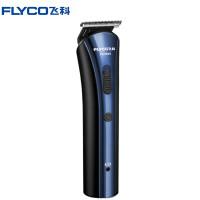 飞科(FLYCO)理发器  FC5806 专业电动理发器 3档微调剪发长度 成人儿童电推剪 充插两用