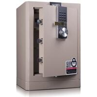 得力保险箱/保险柜系列4043 3C认证防盗办公家用入墙床头保管箱