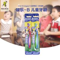 当当海外购 Oral-B 儿童牙刷2-4岁适用 迪士尼卡通(*)