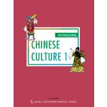 趣读中国文化系列-有趣的中国文化1(英)