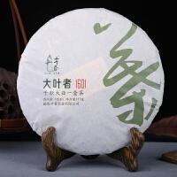 才者大叶者勐海普洱茶饼生茶 2011年原料云南七子饼茶叶生饼