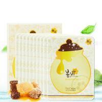 【包邮】韩国papa recipe春雨蜂蜜面膜正品蜂胶补水保湿修复10片