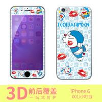 iphone6 小叮当手机保护壳/彩绘保护壳/钢化膜/前钢化膜+后壳