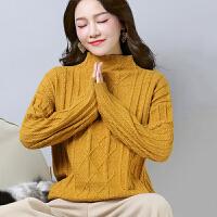 白领公社 针织衫 女新款冬季提花袖口圆领毛衣女韩版学生女士针织衫套头学生打底装打底衫打底裙