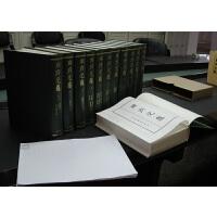 册府元龟(全12册·精装)