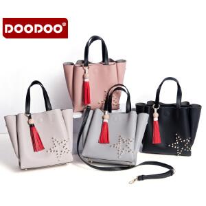 DOODOO女士包包时尚2017冬季新款韩版简约手提单肩斜挎大包托特包 D6113 【支持礼品卡】