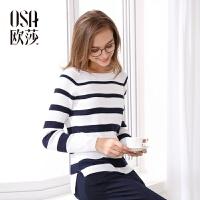 欧莎2017春女年春季新款女装 蓝白条色百搭圆领毛针织衫S117A16004