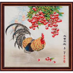 《大吉大利》【真迹R555】带防伪钢印,中国女工笔画协会委员,书画家协会一级美术师张一娜