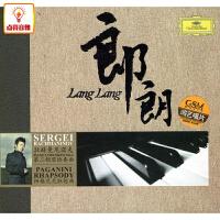 正版音乐郎朗拉赫曼尼诺夫第二钢琴曲帕格尼尼狂想曲1CD鸿艺